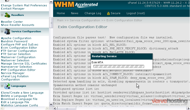 how to add dmarc record whm